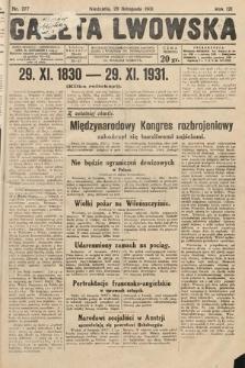 Gazeta Lwowska. 1931, nr277