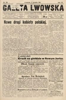Gazeta Lwowska. 1931, nr291