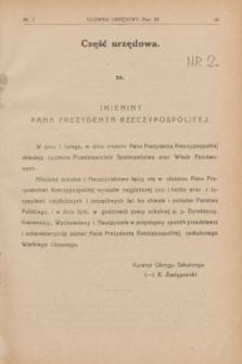 Dziennik Urzędowy Kuratorjum Okręgu Szkolnego Wileńskiego. R.10, nr 2 (1 lutego 1933)