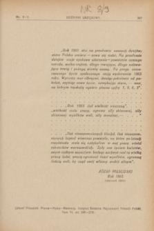 Dziennik Urzędowy Kuratorjum Okręgu Szkolnego Wileńskiego. R.10, nr 8/9 (1 sierpnia 1933) + wkładka