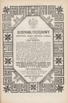 Dziennik Urzędowy Kuratorjum Okręgu Szkolnego Łuckiego. R.10, nr 10 (listopad/grudzień 1933) = nr 105