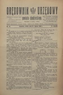 Orędownik Urzędowy powiatu chodzieskiego. R.73, nr 24 (31 marca 1926)