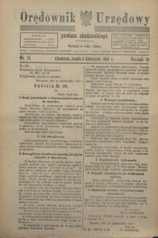 Orędownik Urzędowy powiatu chodzieskiego. R.73, nr 79 (3 listopada 1926)