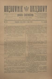 Orędownik Urzędowy powiatu chodzieskiego. R.72, nr 35 (6 maja 1925)