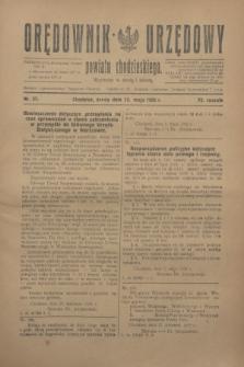 Orędownik Urzędowy powiatu chodzieskiego. R.72, nr 37 (13 maja 1925)