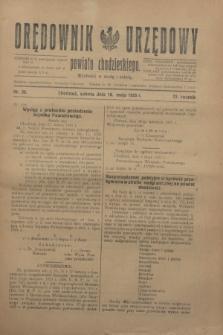 Orędownik Urzędowy powiatu chodzieskiego. R.72, nr 38 (16 maja 1925)