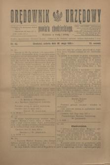 Orędownik Urzędowy powiatu chodzieskiego. R.72, nr 42 (30 maja 1925)