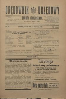 Orędownik Urzędowy powiatu chodzieskiego. R.72, nr 47 (17 czerwca 1925)