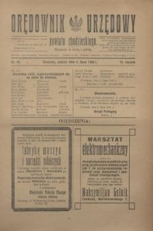 Orędownik Urzędowy powiatu chodzieskiego. R.72, nr 52 (4 lipca 1925)