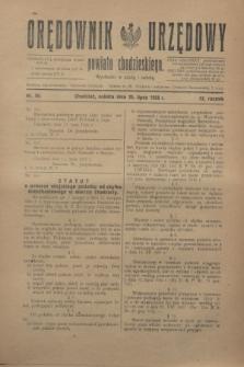 Orędownik Urzędowy powiatu chodzieskiego. R.72, nr 58 (25 lipca 1925)