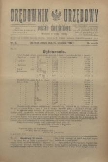 Orędownik Urzędowy powiatu chodzieskiego. R.72, nr 76 (26 września 1925)