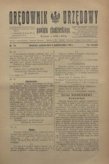 Orędownik Urzędowy powiatu chodzieskiego. R.72, nr 78 (3 października 1925)