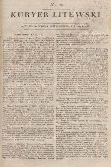 Kuryer Litewski. 1817, nr 65 (14 sierpnia) + dod.