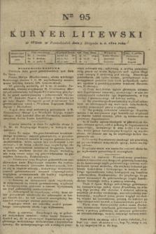 Kuryer Litewski. 1820, Ner 95 (9 sierpnia) + dod.