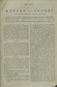 Kuryer Litewski. 1820, Ner 157 (31 grudnia)