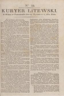 Kuryer Litewski. 1830, Ner 12 (27 stycznia) + dod.