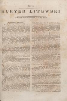 Kuryer Litewski. 1814, Nro 76 (23 września) + dod.
