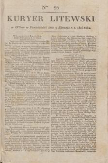 Kuryer Litewski. 1826, Ner 95 (9 sierpnia) + dod.