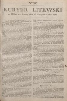 Kuryer Litewski. 1822, Ner 20 (15 lutego) + dod.