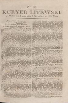Kuryer Litewski. 1831, Ner 95 (5 sierpnia) + dod.