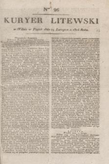 Kuryer Litewski. 1824, Ner 26 (29 lutego)