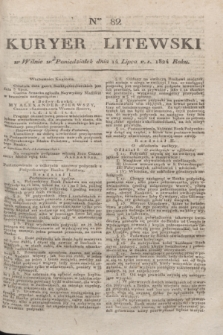 Kuryer Litewski. 1824, Ner 82 (14 lipca) + dod.
