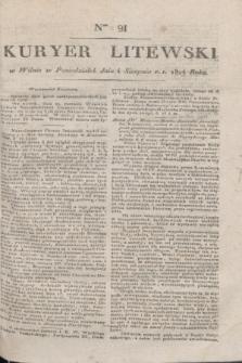 Kuryer Litewski. 1824, Ner 91 (4 sierpnia) + dod.