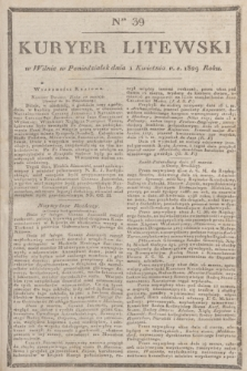 Kuryer Litewski. 1829, Ner 39 (1 kwietnia) + dod.