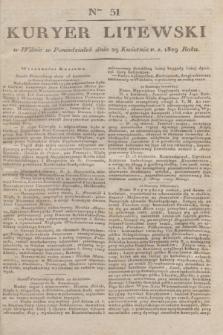 Kuryer Litewski. 1829, Ner 51 (29 kwietnia) + dod.