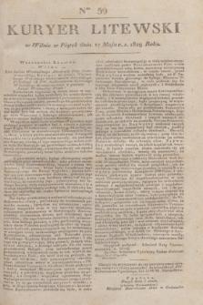 Kuryer Litewski. 1829, Ner 59 (17 maja) + dod.