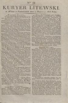 Kuryer Litewski. 1833, Ner 51 (1 maja) + dod.