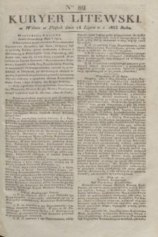 Kuryer Litewski. 1833, Ner 82 (14 lipca) + dod.