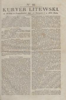 Kuryer Litewski. 1833, Ner 95 (14 sierpnia) + dod.