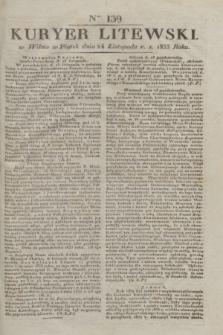 Kuryer Litewski. 1833, Ner 139 (24 listopada) + dod.