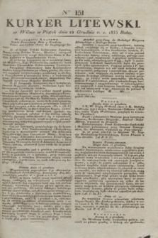 Kuryer Litewski. 1833, Ner 151 (22 grudnia) + dod.