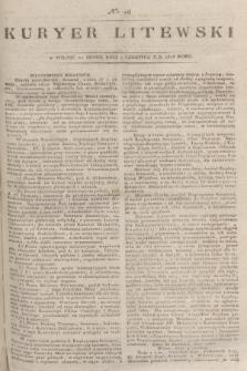 Kuryer Litewski. 1815, nr 46 (9 czerwca) + dod.