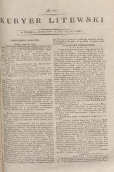 Kuryer Litewski. 1815, nr 60 (28 lipca) + dod.