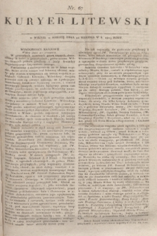 Kuryer Litewski. 1815, nr 67 (21 sierpnia) + dod.