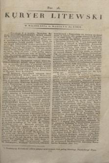 Kuryer Litewski. 1812, Nro 26 (30 marca)