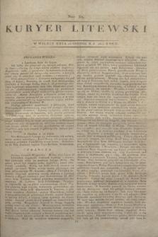 Kuryer Litewski. 1812, Nro 63 (12 sierpnia)