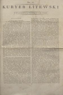 Kuryer Litewski. 1812, Nro 76 (19 września)