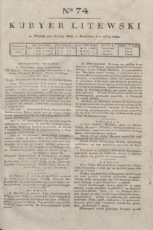 Kuryer Litewski. 1819, Ner 74 (2 kwietnia) + dod.