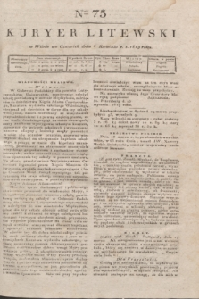 Kuryer Litewski. 1819, Ner 75 (3 kwietnia) + dod.