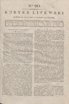 Kuryer Litewski. 1819, Ner 90 (23 kwietnia) + dod.