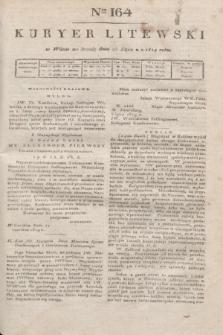 Kuryer Litewski. 1819, Ner 164 (23 lipca) + dod.