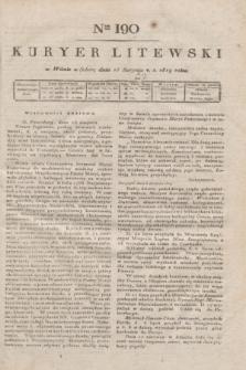 Kuryer Litewski. 1819, Ner 190 (23 sierpnia) + dod.