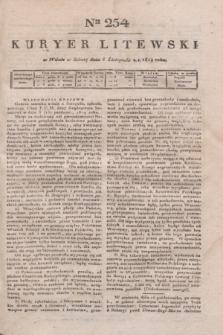 Kuryer Litewski. 1819, Ner 254 (8 listopada) + dod.