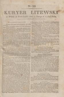 Kuryer Litewski. 1823, Ner 22 (19 lutego) + dod.