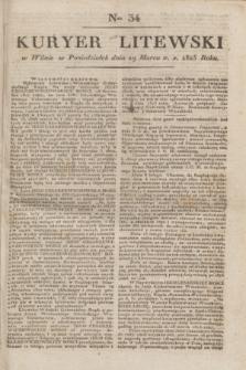 Kuryer Litewski. 1823, Ner 34 (19 marca) + dod.