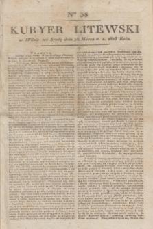 Kuryer Litewski. 1823, Ner 38 (28 marca) + dod.